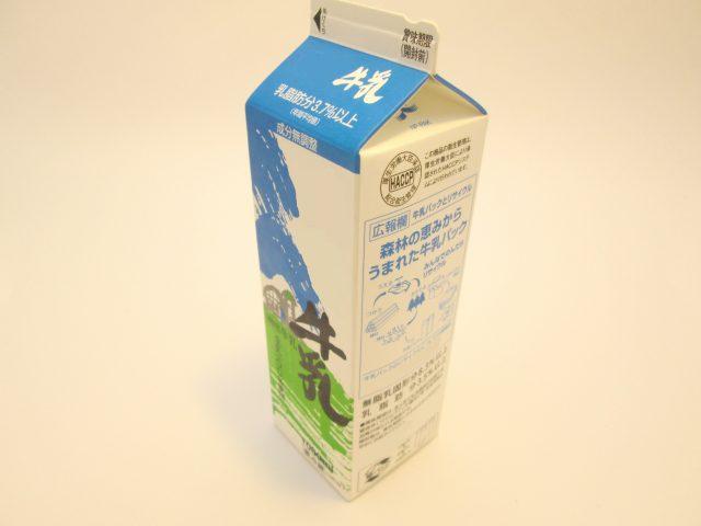 シャンプーを捨てる時には牛乳パックを使う